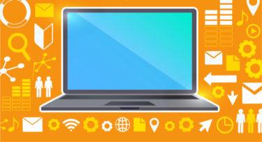 ムームードメインの独自ドメインとロリポップ!を連携させる方法!WordPressをインストールとSSL設定まで